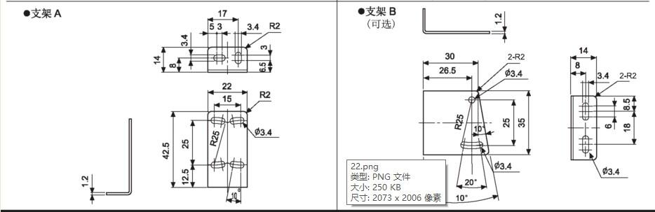 电路 电路图 电子 原理图 934_303