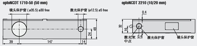 电路 电路图 电子 原理图 660_154